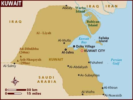 Kuwait | Risk Services